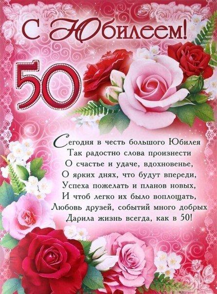 Поздравить с 8 марта знакомую в прозе фотографы